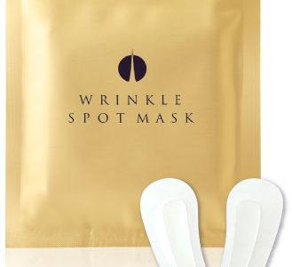 【評価】リンクルスポットマスクのたるみ解消効果は?リンクルスポットマスクの効果と実際に使った人の口コミ